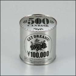 オリジナル貯金缶