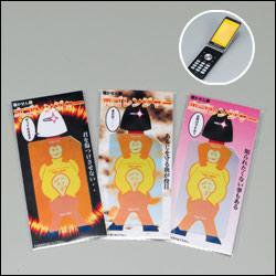 携帯覗き見防止シート&指紋防止シート