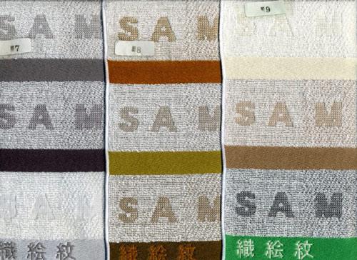 糸色見本7-9